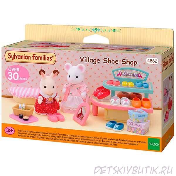 Набор «Обувной магазин», Sylvanian Families