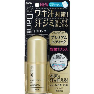 Lion Ban Sweat Premium Label Дезодорант-антиперсперант твердый ионный блокирующий потоотделение Без запаха 20 гр