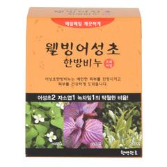 Well-being Heartleaf Houttuynia Soap/ Мыло для лица против черных точек с экстрактом Гуттуинии
