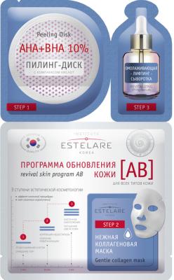 Estelare Программа обновления кожи АВ с АНА+ ВНА-кислотами для всех типов кожи