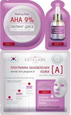 Estelare Программа обновления кожи А с АНА-кислотами для сухой и увядающей кожи