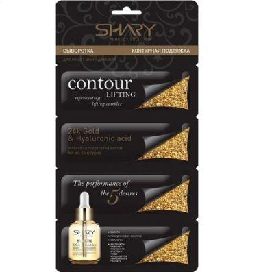 Сыворотка для лица, шеи, декольте Контурная подтяжка 24К золото и гиалуроновая кислота, 2 гр х 4 шт Shary