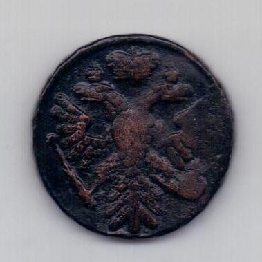 деньга 1741 года R! Редкий год