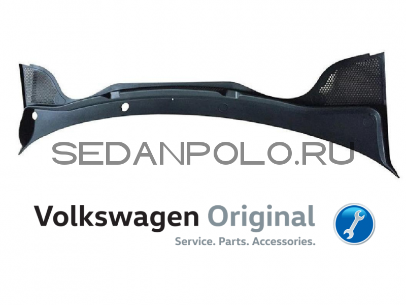 Панель под стеклоочистители Жабо VAG Volkswagen Polo Sedan