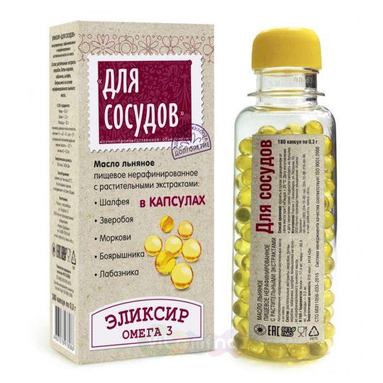"""Льняное масло """"Для сосудов"""""""